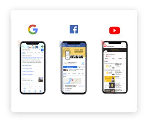home-SocialMedia