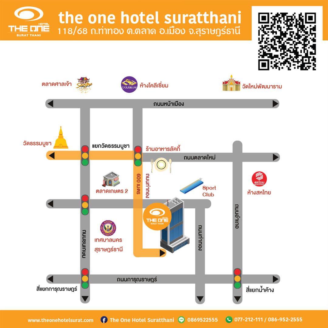 แผนที่โรงแรมเดอะวันสุราษฎร์
