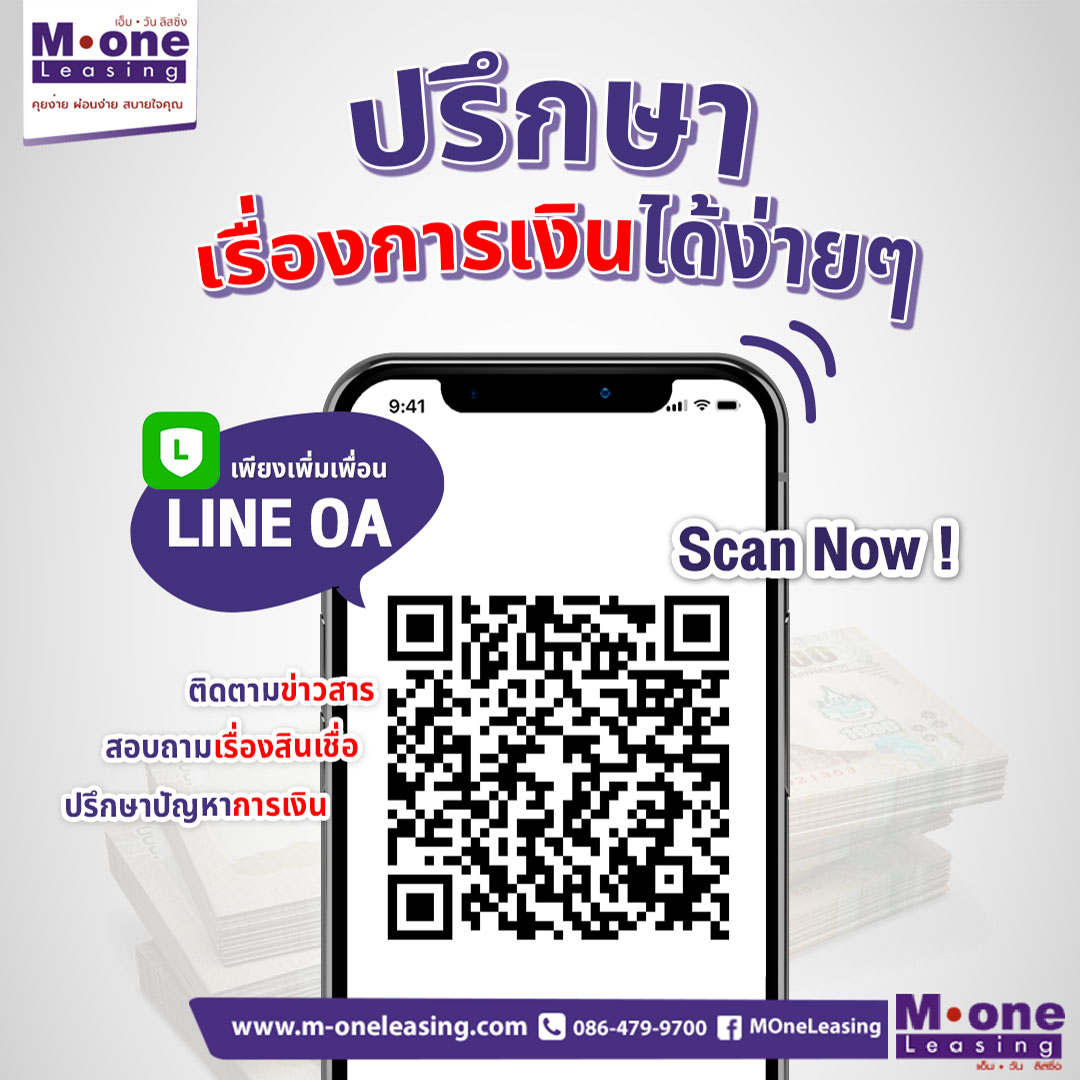 M-one-contact