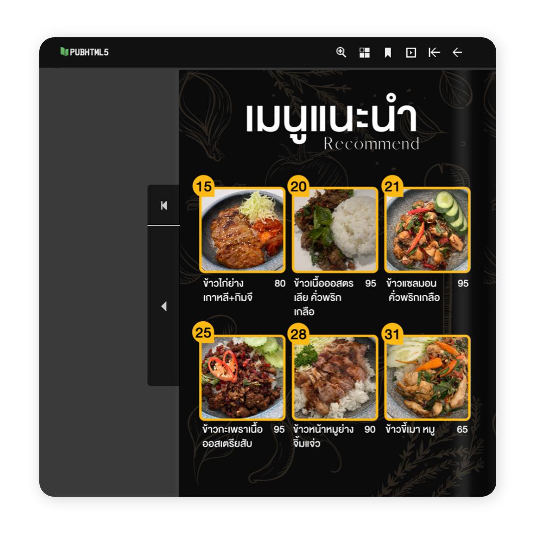 graphic-menu-desing