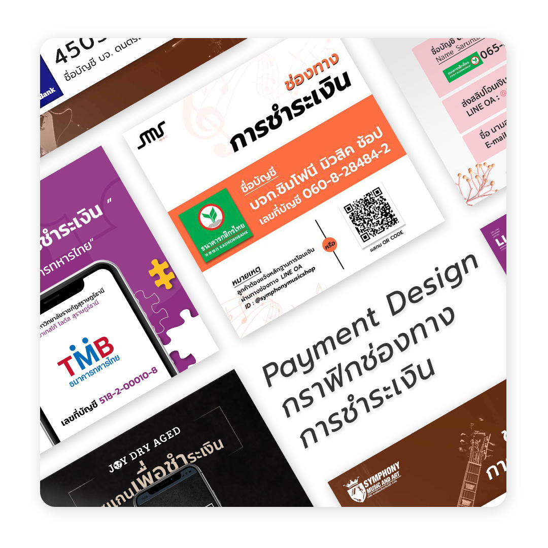 graphic-payment-desing2
