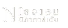 vtac-logo-clients-Nipagarden-Hotel