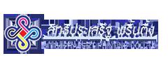 vtac-logo-clients-STP-Printing