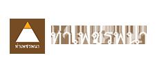 vtac-logo-clients-Tapetchpana