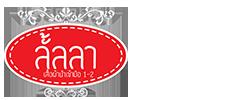 vtac-logo-clients-lulla