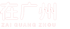 vtac-logo-clients-zai-guang-zhou