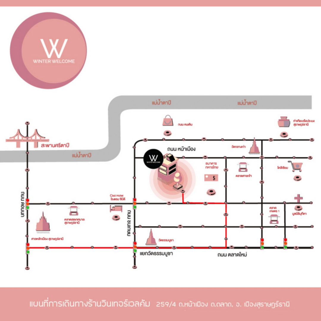 map-basic-vtac-ร้านวินเทอร์เวลคัม-with-building